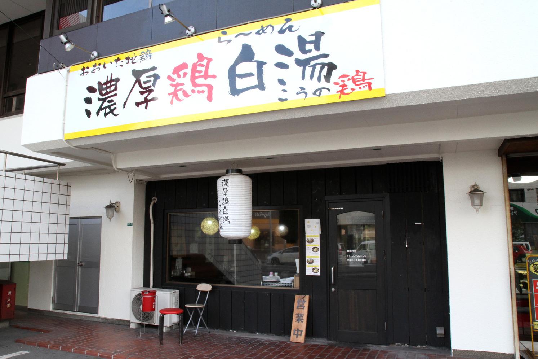 人気ラーメン店の店内スタッフ募集!