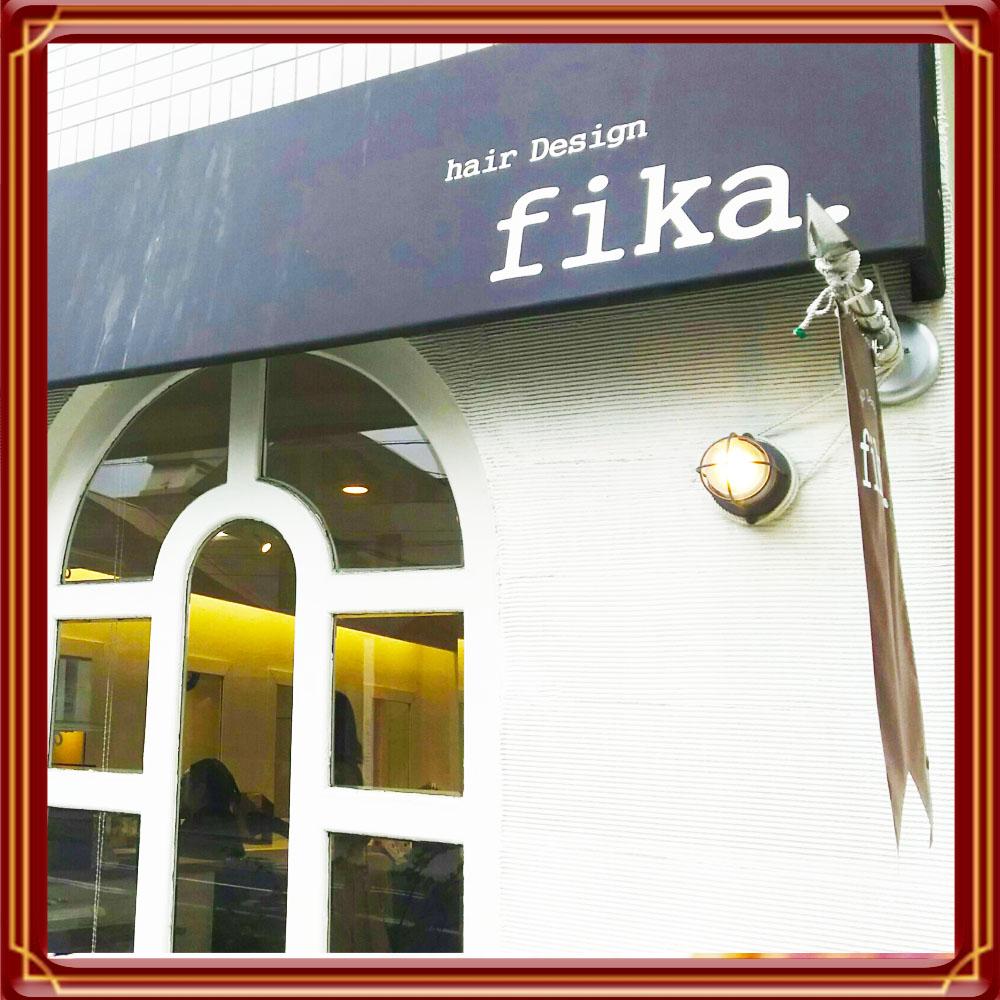 活躍する女性をサポートする女性専用サロン「hair Design fika.」