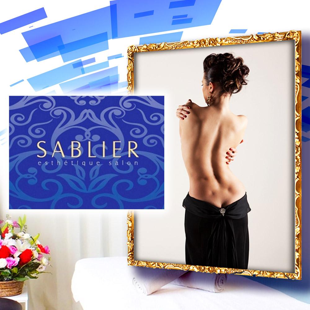 脱毛をお考えの方は是非!最新技術を取りそろえた完全予約サロン「SABLIER-サブリエ-」