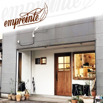 hair lounge empreinte