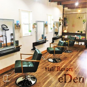 Hair Resort eDen