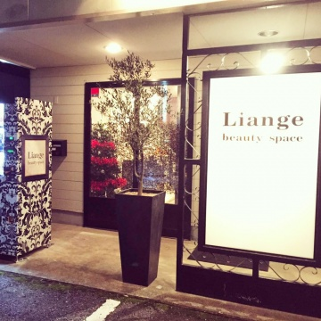 beauty space Liange