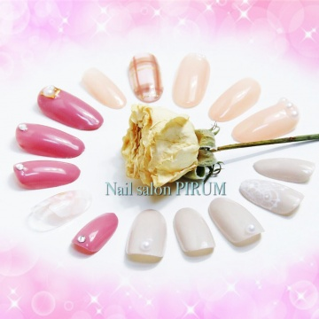 Nail salon PIRUM