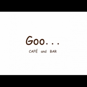 Cafe and bar Goo...|大分ナビ